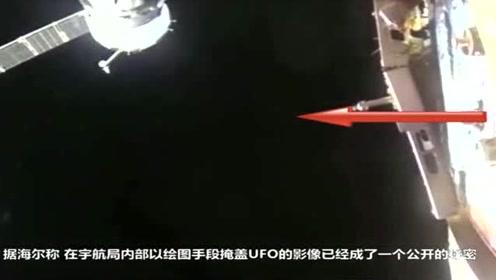 美国宇航局前员工爆料,美国曾经故意隐瞒UFO的图片