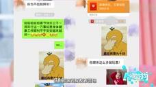 楚乔传2续集流出,赵丽颖林更新戏里戏外狂撒糖