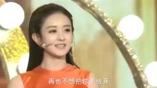 饭制剧《七次的初吻》赵丽颖陈伟霆冰释前嫌、公司组织同台献唱