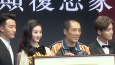 《长城》鹿晗、林更新决战饕餮