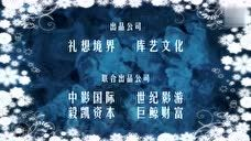 《天泪传奇之凤凰无双》:王丽坤 郑元畅星际古装虐恋预告MV