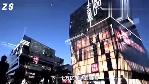 ZSTV中视电广·ZSTV中视频道企业宣传片 58 期 | 承