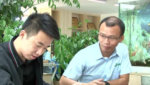 福建优乐士涂料科技有限公司企业宣传片