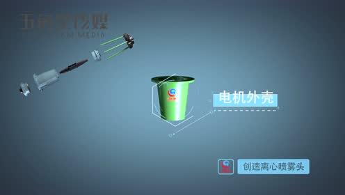 五角星传媒创速电机企业宣传片