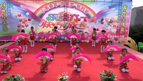 《说唱中国红》幼儿园小朋友的舞蹈,跳的太可