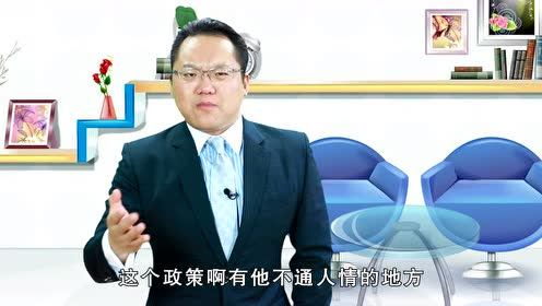 退休金 老龄化 热门短视频9000多起冒领养老金事
