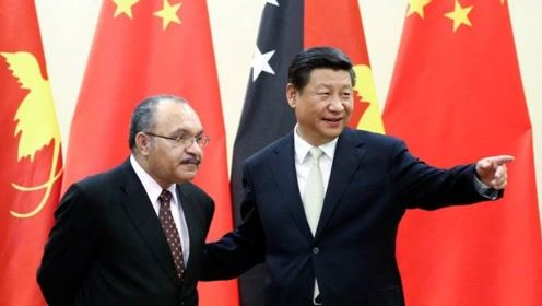 """中国与巴新签""""一带一路""""备忘录,澳大利亚密"""