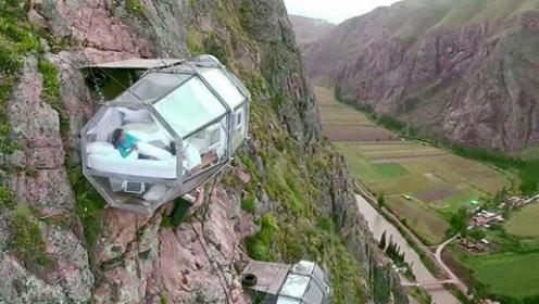 挂在悬崖边的酒店,400英尺高想住自己爬上去,2000元一晚你敢住吗图片