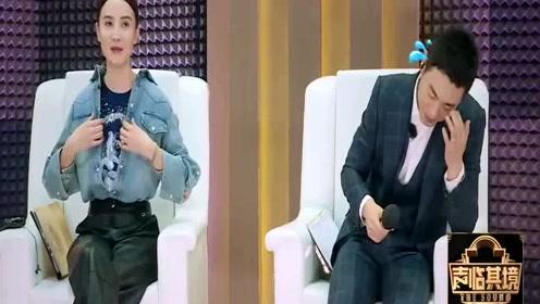 朱亚文用声音杀手锏,小宋佳:怕了!