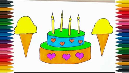儿童简笔画:蛋糕和冰激淋画画