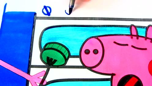 儿童简笔画:小猪佩奇吃到了辣椒