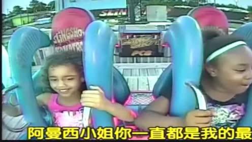 两个可爱小孩玩高空游戏吓到互留遗言的程度,