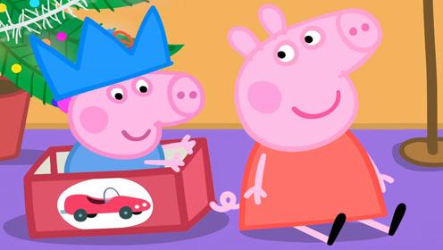 手绘简笔画:小猪佩奇一家给乔治庆祝生日,佩奇和乔治玩玩具赛车