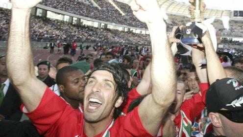 尤文上诉撤销国米06年冠军 遭最高法院驳回