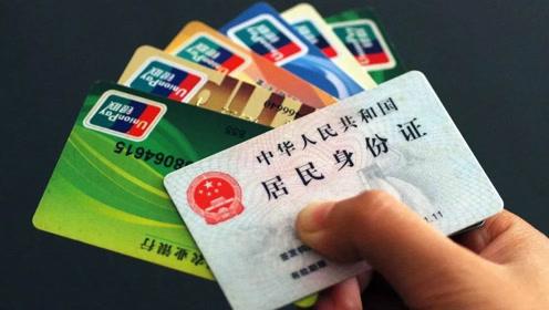 州哪里有银行卡_家里有银行卡的要留意,我也是刚知道的,看完抓紧告诉家人还不迟