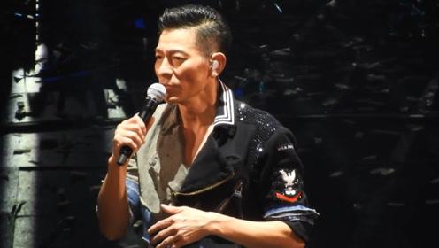2018刘德华香港演唱会,一首首经典的歌曲打动人心