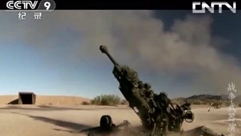 战争武器演变史 ,火炮的发展 m777榴弹炮