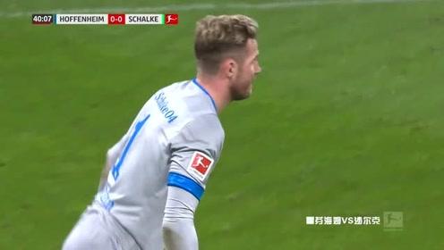 霍芬海姆VS沙尔克:蓝队前场抢断,裁判吹起了哨子