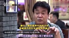 大叔来到哈尔滨,试吃正宗锅包肉,居然还能说出锅包肉的来历!