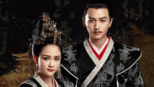 《独孤皇后》:矜持夫妻陈晓陈乔恩的神仙爱情