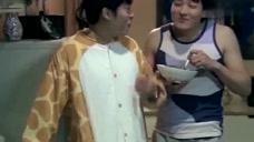 吕子乔,曾小贤真是饿不择食,把一大碗不知道是什么的物体吃的干净