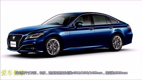 丰田豪华车标杆:2019款丰田皇冠亮相,轴距超2米9!预售价25万起