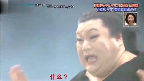 日本整人综艺:女装大佬松子被强风吹到了水里