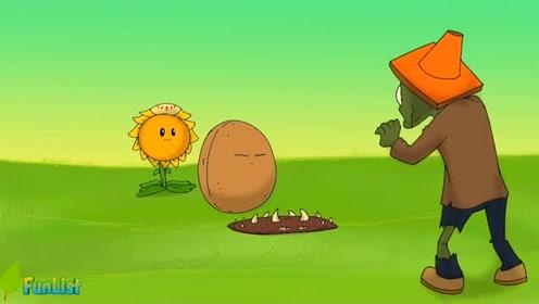 植物大战僵尸搞笑PVZ动画植物的危机