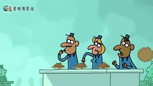 搞笑动漫:吃坏肚子放屁很正常,但是开窗通风