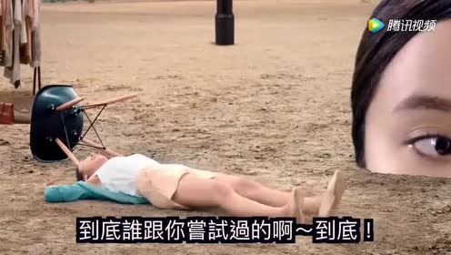 泰国创意搞笑广告 — 你永远不明白女人在想什么