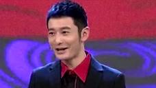 总有被制裁的一天,小S怼黄晓明以胸毛为傲,他的回应网友愣住了