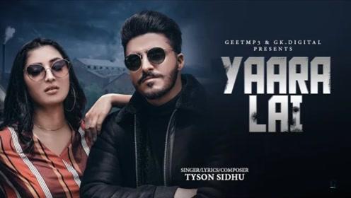 最新好听的印度流行音乐歌曲《Yaara Lai》