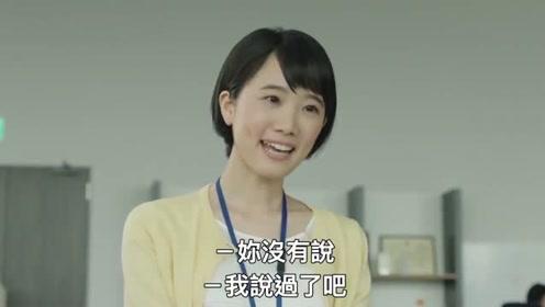日本搞笑广告,小编表示看不懂
