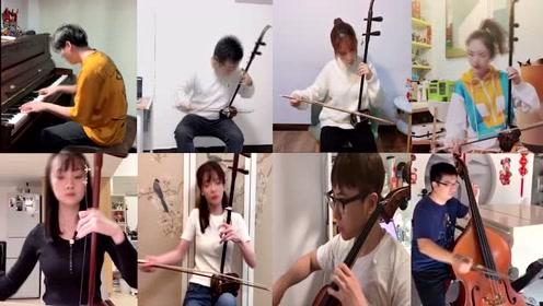 北京民族乐团 —《天使》