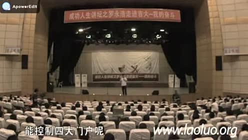 经典视频重温:罗永浩早期带着自传《我的奋斗
