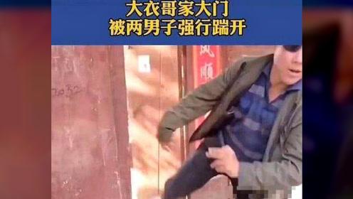 大快人心!踹朱之文家門的兩人被行拘,人民日報發聲力挺,朱之文再度心軟