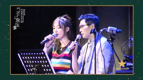 白百何主演李宗盛音乐剧《当爱已成往事》,唱歌超好听!