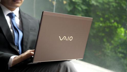 高端商务之选?VAIO SX12体验评测