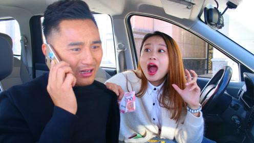 美女去驾校练车,上来就喊教练爸爸,太搞笑了