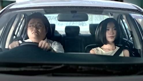 泰国搞笑广告:如何不开口就能表白成功,单身