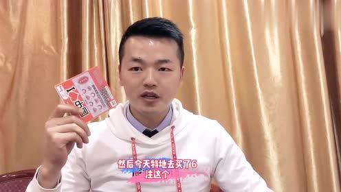 云南小伙梦见彩票中大奖,第二天买了刮刮彩,结果可想而知