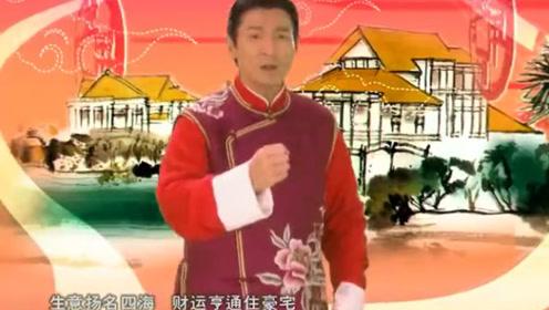 广州大发集团,提前给全国各地人民拜年啦!