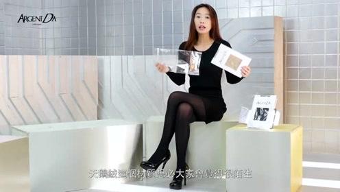 小姐姐展示 日本顶级珍珠天鹅绒裤袜