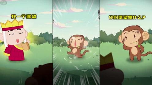 搞笑动画:西游记中,唐僧奉命取经,上西天一棍就能解决的事情