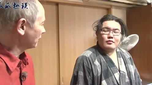 为什么日本美女人人都想嫁个大胖子?说出来你都不敢相信!