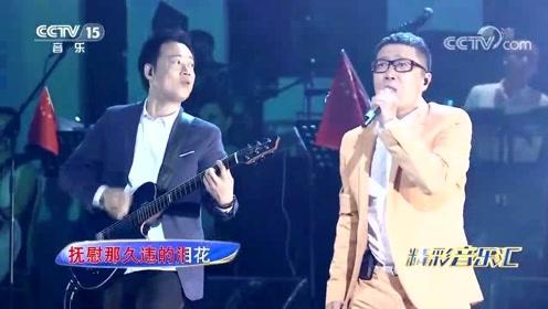 庞龙演唱《兄弟抱一下》,歌词质朴而情感炽烈