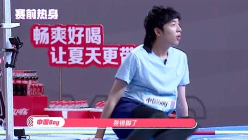 超新星运动会:张峰轻松通过1米6中国*oy肢体搞笑