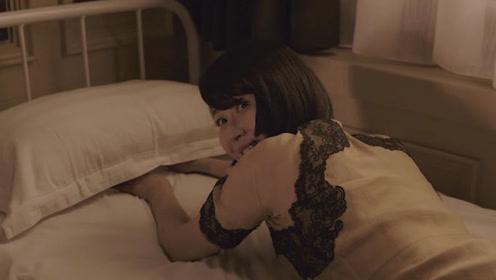 小伙给美女打针,美女却一直睡到黄昏,还问小伙是不是侮辱了她
