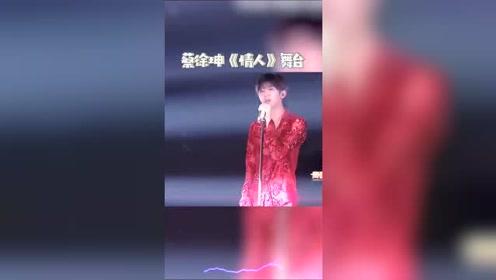 蔡徐坤情人激光舞台,可爱浪漫的情歌演绎出了
