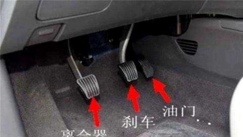 减速时,到底先踩刹车还是先踩离合?别当耳旁风,做错伤车又危险